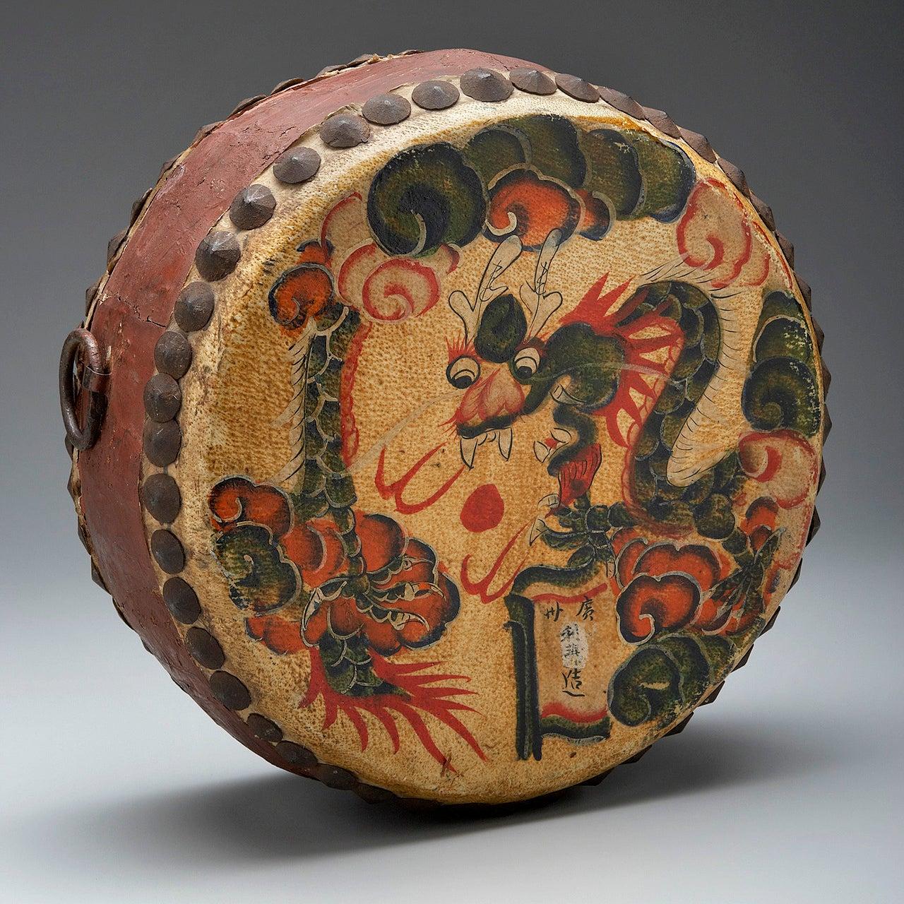 Hua gu (Flower Drum)